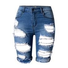 Hole Jeans Summer Lady Short Pants Trousers Fashion Women Denim Shorts Size M-2XL(China)