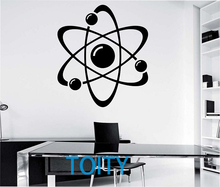 Atom Wall sticker Art Decor Bedroom Design Mural education educational nerd geek genius Science home decor space nuclear(China)