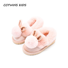 CCTWINS KIDS 2017 Baby Girl Fashion Pink Bunny Warm Shoe Children Pu Leather Ankle Boot Toddler Boy Black Snow Boot CS1432(China)