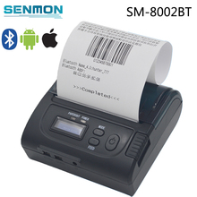 80 mm Bluetooth Thermal Printer,LCD USB 80mm Thermal Bluetooth Receipt Printer IOS/Android Protable Printer SM--8002BT