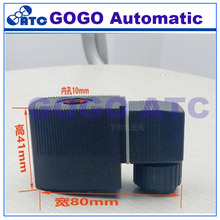 GOGO only coil for 5404 series waterproof coils solenoid coil PU220 PU225 24VDC 12V DC 220V AC 110V AC(China)