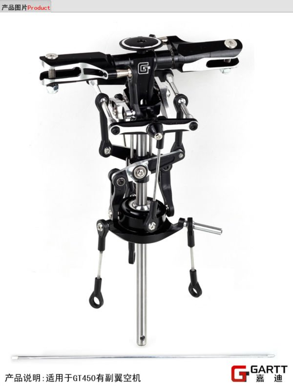 Ormino PRO Metal Main Rotor Head Assembly GT450 with logo 100% Fits Align Trex 450 <br>