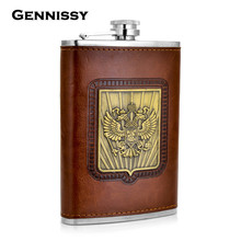 GENNISSY Russia's Emblem Printed Whiskey Flask 9 oz Stainless Steel Brown Leather Packed  Hip Flask Portable Drink Flasks Gift