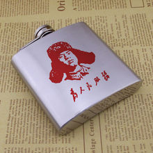 1 Piece DIY Photo/LOGO Personalized Custom Leifeng Serve The People Digital Printing Stainless Steel  Portable Hip Flask