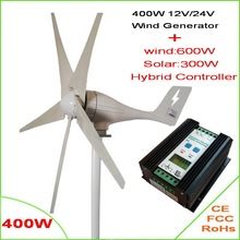Economy 400W 12V or 24V 5 blades wind turbine generator with hybrid controller small start speed for hybrid solar wind system(China)