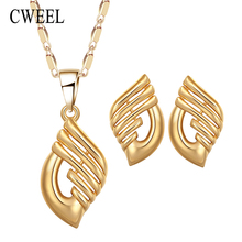 CWEEL Unique Design Necklace Earrings Trendy Pendant Gold Color Wedding Jewelry Sets For Women Party Accessories Christmas Gift