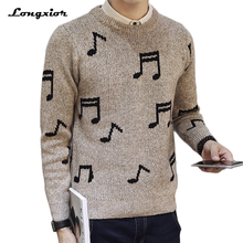 autumn winter sweater men funny pattern printed men's pullovers slim fit knitting mens sweaters and pullovers man pull homme 2xl(China)