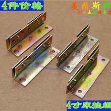 Thicken bed hinge pin buckle furniture bed Accessories invisible screw fittings hanging buckle 4 inch