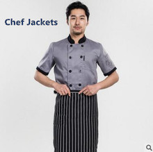 Restaurant Hotel Kitchen Men Woman Chef Jackets Short Sleeve Chef Uniform,Bakery Shop Work Wear,J61