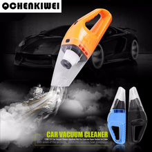 QCHENKIWEI 2017 New 120W 12V Car Vacuum Cleaner Handheld Mini Vacuum Cleaner Super Wet And Dry Dual Use Handheld Vacuum Cleaner(China)