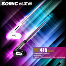 SOMIC MH415 sport Earphones with Mic for MP3 player Mobile Phones Noise Cancelling in-ear Earphone Sound Isolating headphone