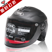 HOT SALE summer YOHE half face motorcycle helmet electric bicycle motorbike helmets  bike scooter matte black color