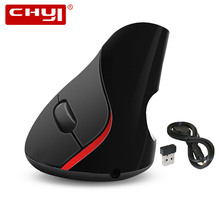 CHYI Wireless Optical Vertical Mouse Gaming Mice Rechargeable 2.4GHz Ergonomic Gamer Mause Hot Sales Mouse(China)
