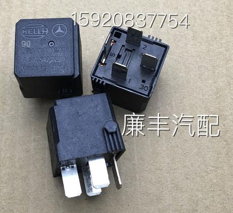 1PCS FOR Benz Relay four feet USED <br>