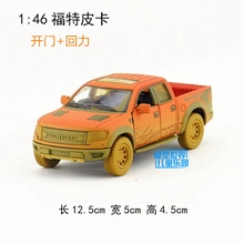 Gift for baby 1:46 1pc 12.5cm Kinsmart Ford F50 clay pickup truck pull back alloy model boy creative children toy