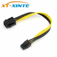 Graphics 6P to 6P Power Supply Adapter Extension Cable 6Pin PCIE Extender Cable Male to Male Wire Line Cord 20cm for PC Computer(China)