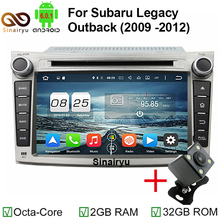 Octa Core Android 6.1 DVD For Subaru Legacy / Outback 2009-2012 Car DVD GPS Navigation System Radio RDS Bluetooth Mirror Link
