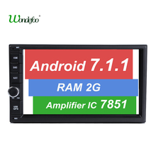 "7"" Android 7.1.1 RAM 2G 1024*600 touch screen Quad core 2 DIN universal car radio gps with wifi BT stereo audio NO DVD PLAYER"