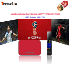 Ipremium Avov Tv online Arabic Tv Box With 1 Year IPTV Germany Russian Europe Indian Latin Sport XXX 2000+ Channels 4000+ VOD(China)