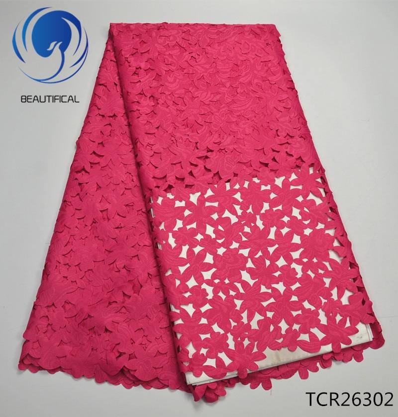 TCR26302
