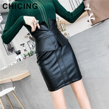 CHICING New 2019 Women PU Leather Skirt Autumn Winter Pencil Patchwork Ladies Fashion Package Hip Slit Mini Skirt 1811001(China)