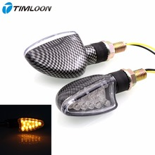(A Pair) Fashion Carbon fiber color Arrow head Universal Motorcycle LED Turn Signal Light Indicator taillight Cornering light