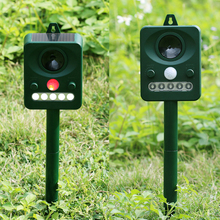 Garden Outdoor Use Ultrasonic Solar Powered Cat Dog Animal Repeller Animal Chaser Deterrent Repellent