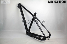 2016 FLY bike hot sales weave UD carbon mountain bike frame 26er /27.5er /29er MTB carbon bike frame cadre carbon,cube