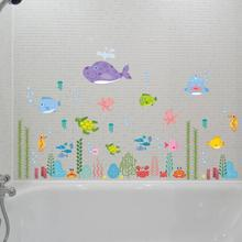 KXAAXS 2017 The Underwater World Colorful children like Removable PVC Wall Sticker Home Decor Room Decal
