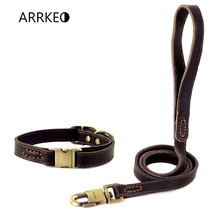 ARRKEO Adjustable Leather Dog Collar 30~43 CM Alloy Buckle Neck Collar Set with 120 CM Leather Dog Lead Leash for Medium Dog
