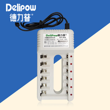 Delipow 6 slot can charge 5 No. 7 nickel cadmium nickel hydrogen battery Trickle Charger single charge voltage Rechargeable Li-i(China)