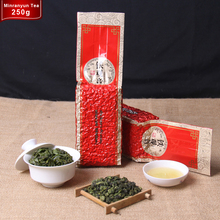 250g Chinese Anxi Tie Guan Yin Green Tea Oolong Tea Benshan Natural Organic Health Fit To Lose Weight TieGuanyin Tea Tea Sets