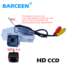 Wire original car reversing camera with hd ccd image sensor auto glass lens material use for Mazda 2/3 208/2009/2011(China)