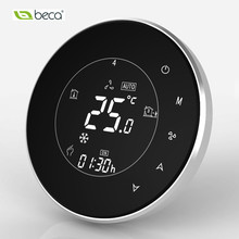 FACTORY SELL! BECA Two Pipe Fan Coil Controller Round Touch Screen Weekly Programmable Central Air Conditioning Room Thermostat(China)