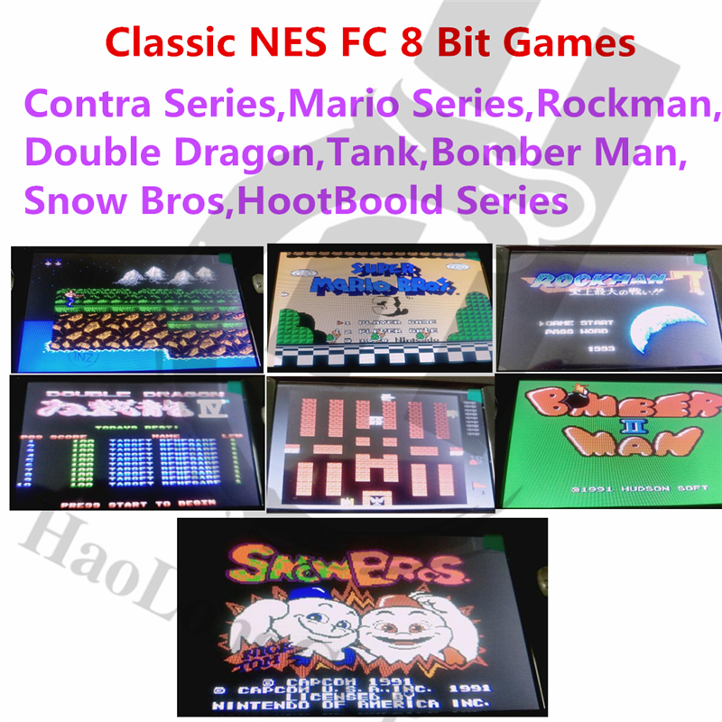 GC-33 Game Console (5)