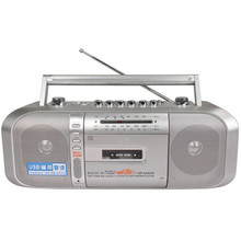 Cheap brand tape recorders / recorder / teaching machine/ tape / cassette machine / bass Built-in Speaker Can U disk MP3 Radio