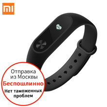 HOT SELL! Xiaomi Mi Band 2 Smart Bracelet Wristband Mi band 2 Fitness Tracker Bracelet Smartband Heart rate Monitor