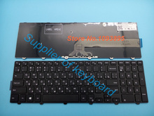 Russian Keyboard for Dell Inspiron 15 3000 5000 3541 3542 3543 5542 5545 5547 15-5547 15-5000 15-5545 Laptop Russian Keyboard