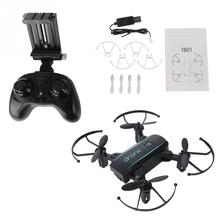 720P Pixel 1601 RC Drone Mini Folding Quadcopter High-definition Folding UAV RC drone with camera(China)