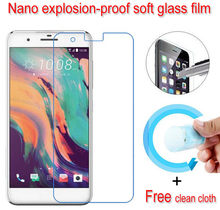 Nano Explosion-proof Protective Lcd Film Guard Soft Glass Clear Screen Protector For HTC One X10 Not Tempered Glass