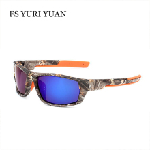 FS YURI YUAN 2017 Hot Trendy Camo Polarized Sunglasses Men Women Camouflage Frame Sport Driving Goggles New Best Selling UV400(China)