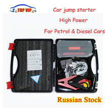 600A Peak Current 12V Car Jump Starter 4USB Power Bank Car Battery Booster Charger Emergency Start SOS flash light