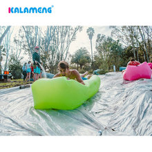 Inflatable Sofa inflatable beach chair Air Bed air Chair Cushion lazy lounger sleeping bag travel bag For Rest Outdoor Camping