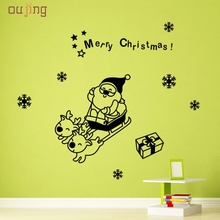 OC 8 Mosunx Business Hot Selling Drop Shipping New Year 2017 Merry Christmas Wall Sticker Home Shop Windows Decals Decor Removab(China)