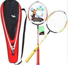 Wholesale 24Pairs / Lot Amateur couples Badminton Rackets Indoor Fitness Sports Free Shipping(China)