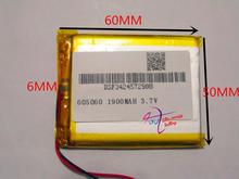 best battery brand Size 605060 3.7V 1900mah Lithium polymer Battery With Protection Board For MP5 GPS Tablet PC Digital Products