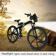 ANCHEER new ebike 26inch Bike 27 Speed Foldable Electric Power Mountain Bicycle with Lithium-Ion Battery 3 Color