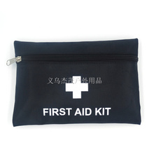New First Aid Kit Outdoor mini Travel kit Small Car First Aid kit Bag Emergency Survival kit  Home medical bag Empty bag