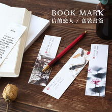 30 pcs/lot Vintage Retro Paper Book Marks Lovely Flower Bookmark For Kids Gift School Supplies Free Shipping 2487