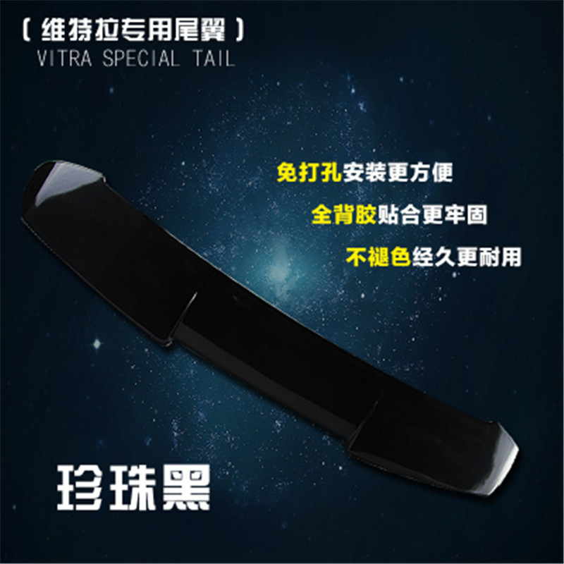 ABS original European version of the trunk fixed tail wing upgrade tail free drilling for Suzuki Vitara 215-2017 Car modeling(China)